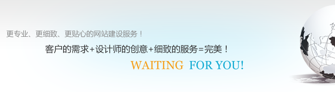 深圳网站建设公司哪家最好最靠谱