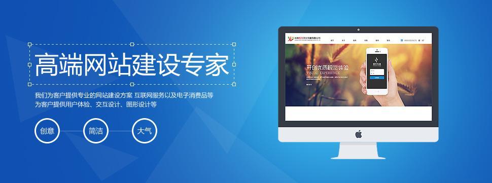 深圳网站建设公司更倾向于服务高端设计市场
