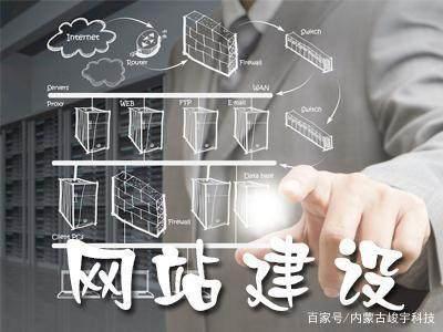 深圳市三多鼎业科技有限公司与我司签订做网站协议