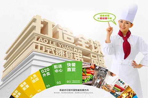 深圳网站设计案例