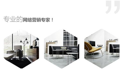 郑州做网站 怎么做网站 如何做网站 深圳做网站公司